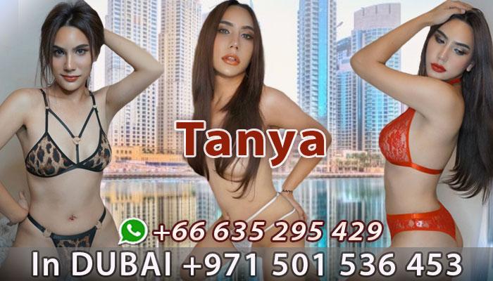 Shemale Ladyboy Tanya