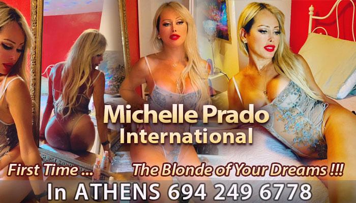 TS Michelle